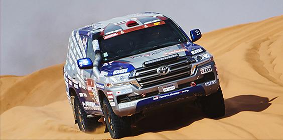 Dakar Rally Toyo Tyres